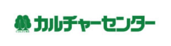 株式会社カルチャー